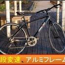 新品★全国発送★7段軽量アルミ★クロスバイク★発送可能