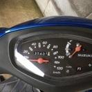 V125G 東京から売ります!値下げ致しました