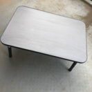 折りたたみテーブル