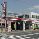 時給1,300円~ 自動車整備工場求人(研修期間時給1,000円~)