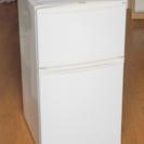 ●National 冷凍冷蔵庫 NR-B8TA-HL(2001年製)●