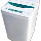 herbrelax全自動洗濯機 美品