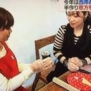 募集中!飾り巻き寿司インストラクター認定講座 - 福岡市