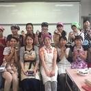 募集中!飾り巻き寿司インストラクター認定講座 - 教室・スクール