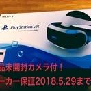 新品PSVR カメラ付