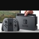 任天堂Switch新品未開封