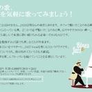 ジャズヴォーカルレッスン - 世田谷区