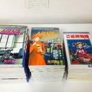 矢沢あい ご近所物語 全7巻 NANA 〜18巻 中古コミック