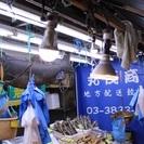 上野アメ横にて昭和20年より営業 海産物の丸茂商店 ネット販売も...