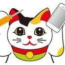 iphone修理 買取まねきねこや福山西店