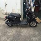 ホンダ Today トゥデイ 50cc スクーター