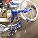 ▼値下げ▼▶︎男の子 22インチ 自転車 マウンテンバイクタイプ ...