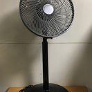 【全国送料無料・半年保証】扇風機 2013年製 MITSUBISH...