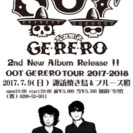 OOT レコ発ライブ!GE.RE....