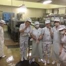 ✩高時給!食器洗浄スタッフ♫千歳でせっかく働くなら高待遇!
