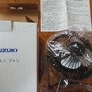 USB扇風機ミニファン