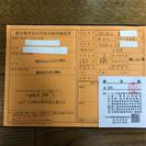 YAMAHA FZR250 2KR 【鑑賞用】