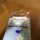 ナガイレーベン 白衣 キャリアル CA1757 ワンピース M