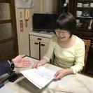 愛知県の遺品整理のことなら愛心サポート東海へ(岐阜県・三重県対応)