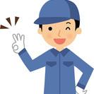★☆稼ぎたい人必見★☆大手化学メーカーでのお仕事【シニアOK!】