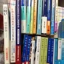小説セット+おまけ
