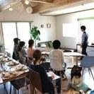 【7/21】赤ちゃんからの食育〜食のお話&オーガニックスイーツの会〜