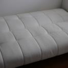 ニトリ 白合皮革のソファベッド