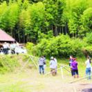 ~千葉県外房いすみ~ 竹から作る流しそうめん&ブルーベリー摘み取り...