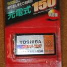 TOSHIBA 東芝 006P  6TH22G(6P形ニッケル水素電池)