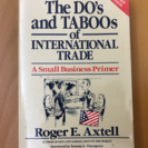 Roger E. Axtell The Do's and Tabo...