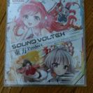 サウンドボルテックス×東方Project CD キャンペーン S...
