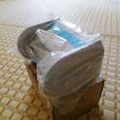 アルミ製トイレットペーパー