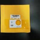DBPOWER ウェアラブルカメラ 12MP カバー (ホワイト)
