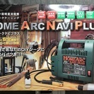 【SUZUKID】小型溶接機 HOME ARC NAVI PLUS