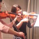 鯖戸あきこバイオリン教室 (奈良県香芝市)