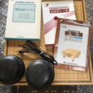 ナショナル電子碁盤 美品