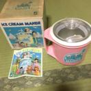 【新品】アイスクリーマー