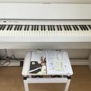 美品 電子ピアノ ローランド ホワイト F-130R-WH & 椅...