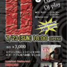 7/23(日)D×3Night ディスコイベント開催❗️