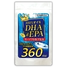 DHA&EPA生・ソフトカプセル(大容量90粒) 3か月分