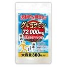 グルコサミン元気にウォークPRO(大容量360粒)