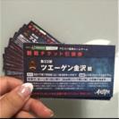 7/8 アビスパ福岡 ツエーゲン金沢 チケット