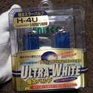 (売約済み)ヘッドランプ 極太ミラーバルブ 新品未使用 H4