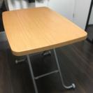高さ調節可テーブル