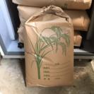 コシヒカリ玄米30キロ 新米 令和2年千葉県産 農家自家保有米