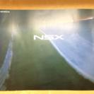 ホンダ NSX NA2 カタログ 1999年1月