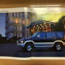 いすゞ ビッグホーン カタログ 1993年9月