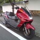 ETC付き・ヤマハ・マジェスティ250(実動・取説書付き)
