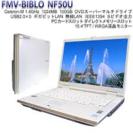 Fujitsu FMV BIBRO NF50U