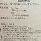 無印良品 全身鏡 - 横浜市